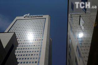 """""""Газпром"""" знайшов причину не продовжувати постачання газу Україні"""