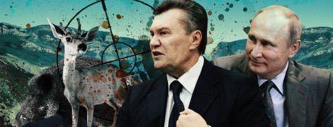 Кримський вольєр для Януковича