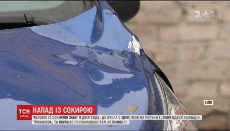 Мужчина с топором изрубил авто, припаркованные во дворе Соломенского суда