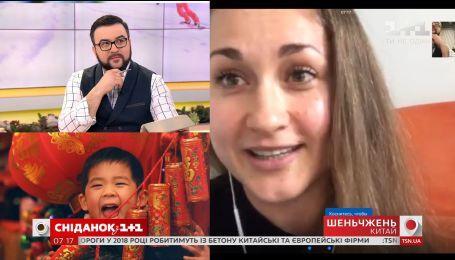 Как празднуют Новый год в Китае - украинка, живущая в городе Женьчжень