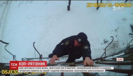 Полицейский рискнул жизнью, чтобы спасти старушку во Львове