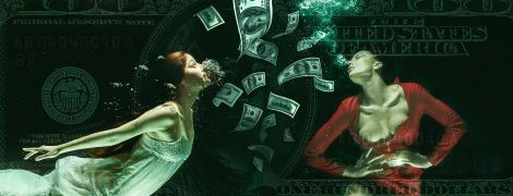 Философия жадности