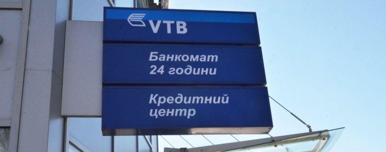 Крупный российский банк массово закрывает отделения в Украине