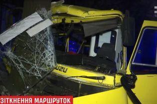 В масштабном столкновении двух маршруток в Киеве винят загадочный джип