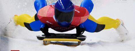 Спорт для двох: український скелетон рухають власними силами і коштом батько-тренер і син-спортсмен