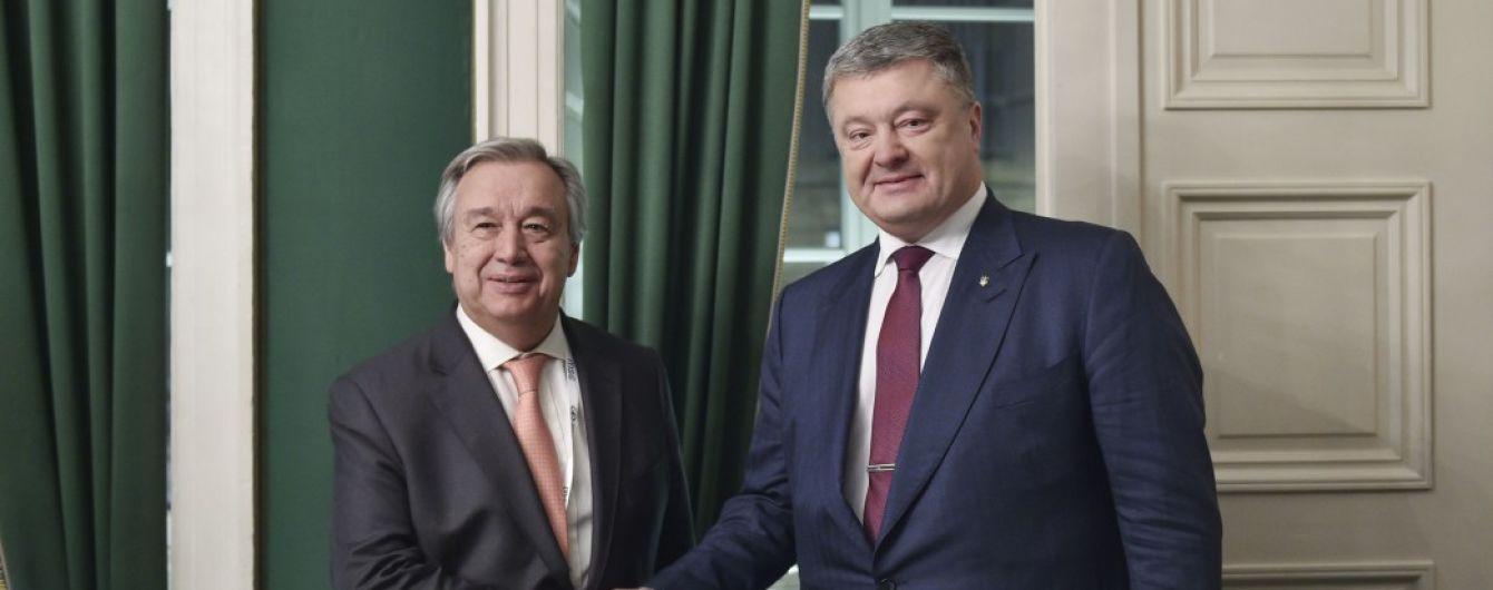 Порошенко обсудил с генсеком ООН миротворческую миссию на Донбассе