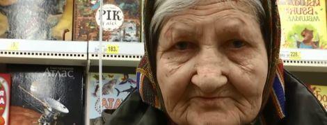 Три года в книжном отделе: старушка-киевлянка ежедневно приходит в супермаркет читать книги