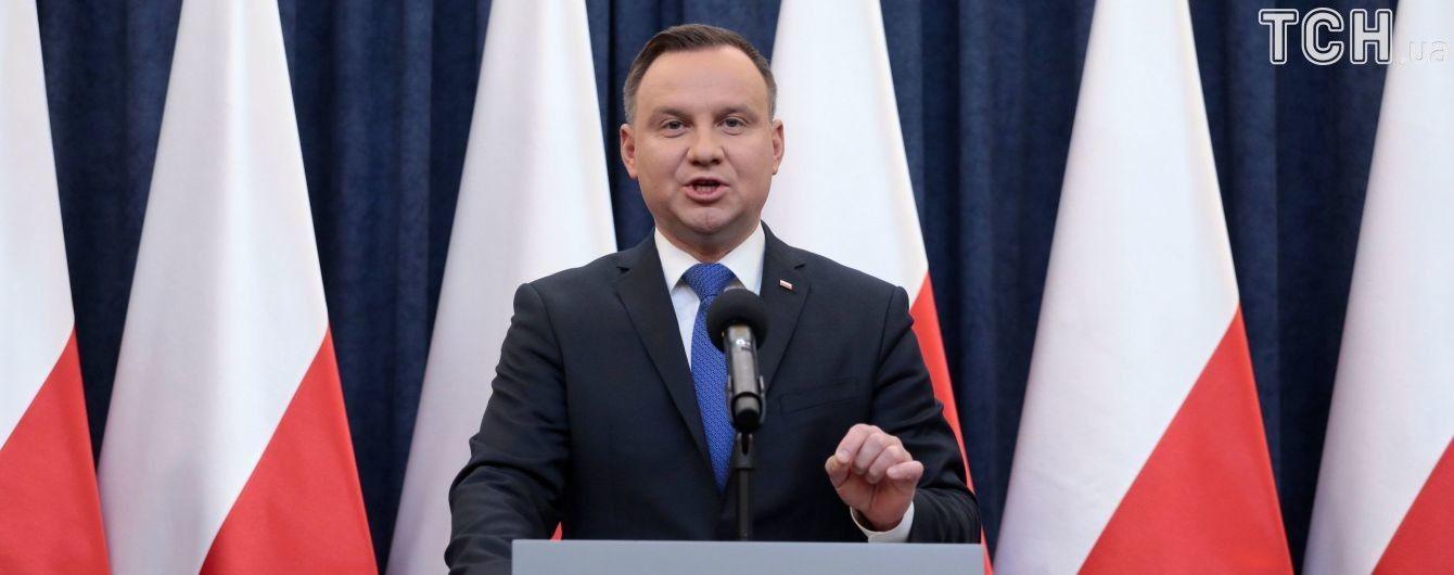 Президент Польщі не привітав Путіна з перемогою і не приїде на відкриття Чемпіонату світу з футболу