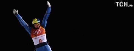 Олімпійські ігри 2018 - День 9. Розклад і результати змагань українців