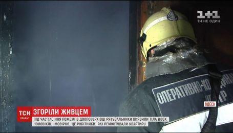 В центре Одессы вспыхнула двухэтажка, есть погибшие