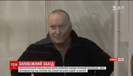 Судьи выбрали меры пресечений задержанным в результате столкновений под Соломенским судом