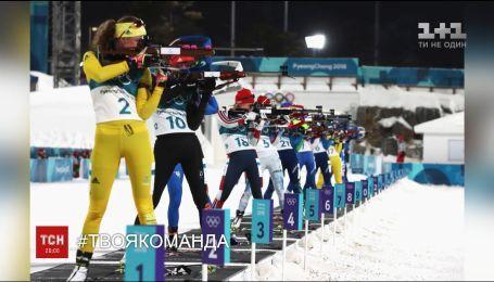 Невиправдані очікування: як минув для України восьмий день Олімпіади