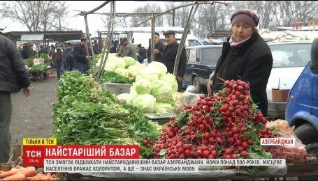 Колоритний крам та українська мова: ТСН знайшов найдревніший ринок Азербайджану