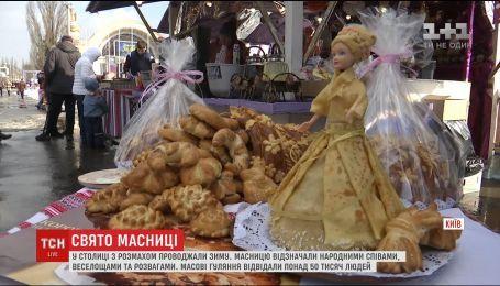 Песни, карусели и десятки блюд: на столичной ВДНХ отметили Масленицу