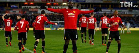 """""""Манчестер Юнайтед"""" впевнено переграв """"Хаддерсфілд"""" і вийшов в 1/4 фіналу Кубка Англії"""