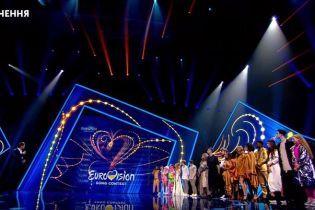 """""""Євробачення-2018"""": стали відомі імена фіналістів другого нацвідбору"""