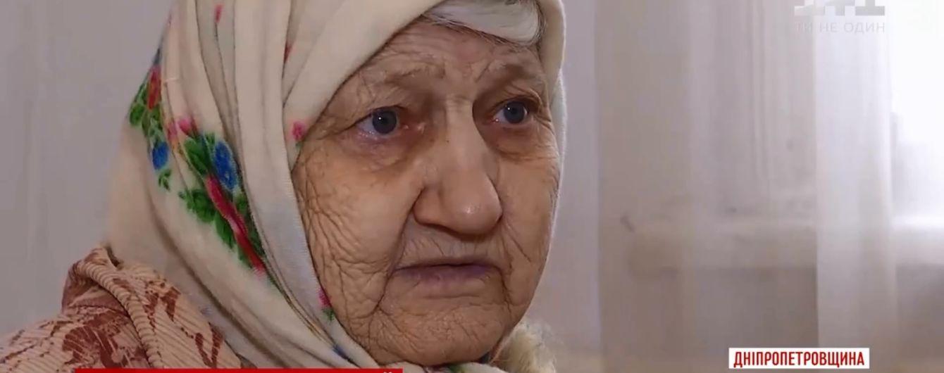 Бабушка потеряла память и шесть лет живет в больнице на Днепропетровщине