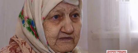 Бабуся втратила пам'ять і шість років живе в лікарні на Дніпропетровщині
