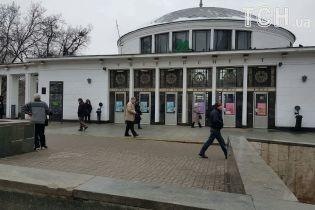 В центре Киева неожиданно закрывали все станции метро