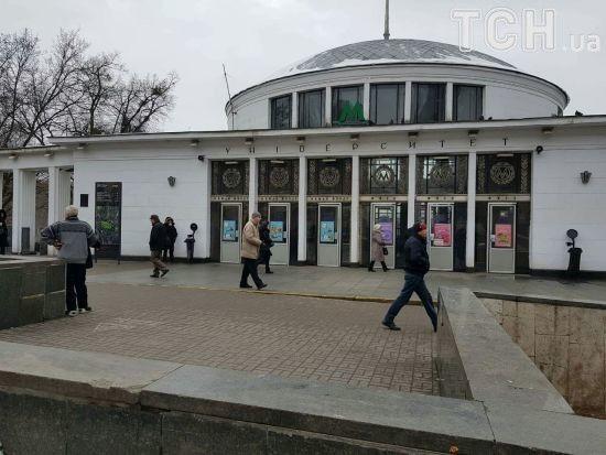 У центрі Києва несподівано закрили всі станції метро