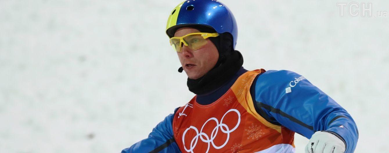 Золото! Украина выиграла первую медаль Олимпиады-2018 в Пхенчхане