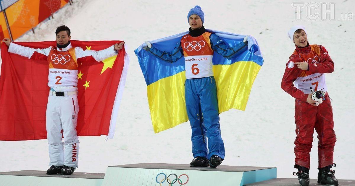 Пхенчхан-2018. Александр Абраменко - олимпийский чемпион в лыжной акробатике @ Reuters