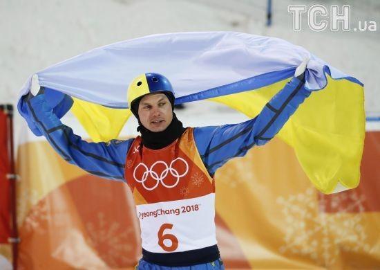 """Абраменко про """"золото"""" на Олімпіаді: це якась казка, це просто сон"""