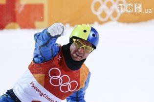 """Чемпіона Абраменка зустріли в Олімпійському селищі оплесками та вигуками """"молодець"""""""