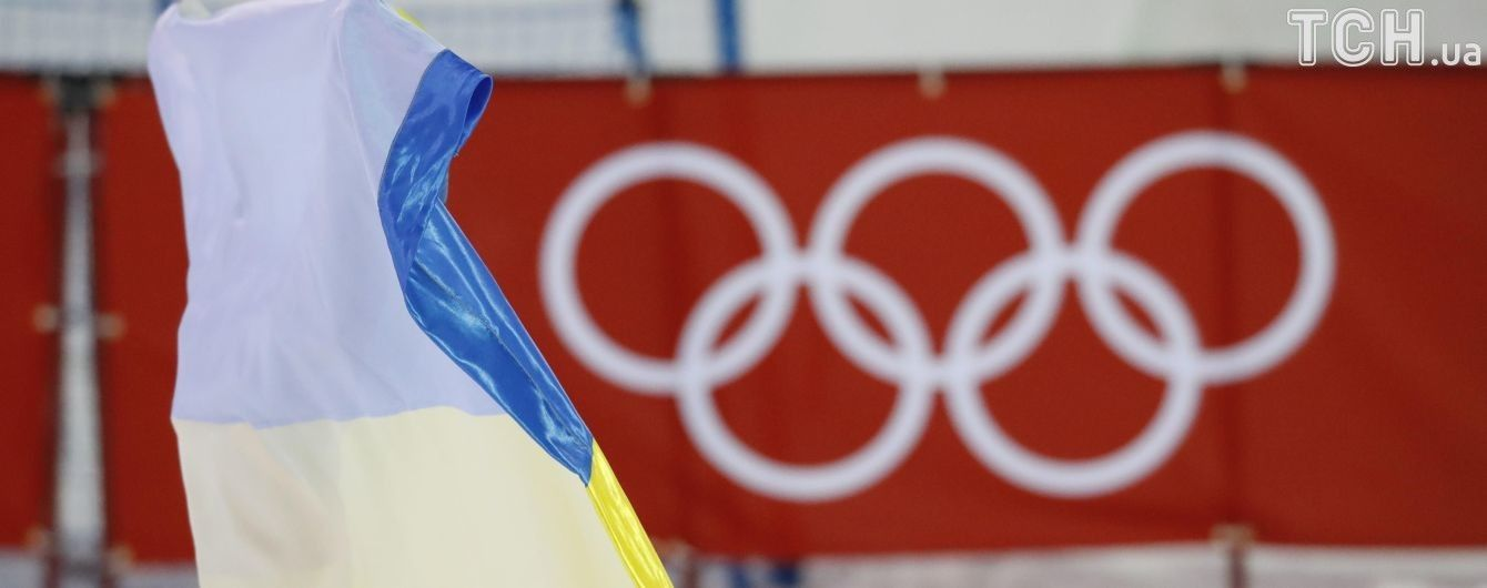В Николаеве украинскому олимпийскому чемпиону Абраменку пообещали решить квартирный вопрос