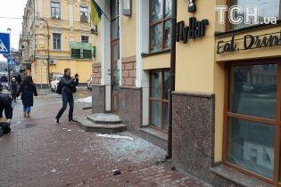 У центрі Києва розтрощено відділення російських банків