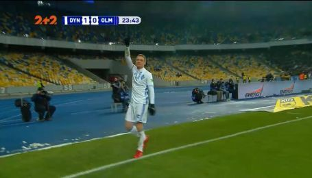 Динамо - Олимпик - 1:0. Видео гола Цыганкова