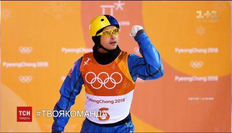Украинец Александр Абраменко получил первую золотую медаль в Пхенчхане