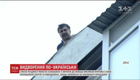 Спосіб реадмісії Саакашвілі з України до Польщі викликав критику з боку опозиційних партій