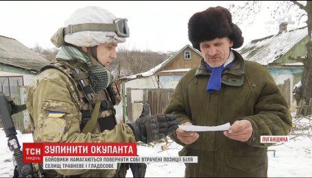 Боевики пытаются вернуть себе утраченные позиции у поселков Травневое и Гладосово
