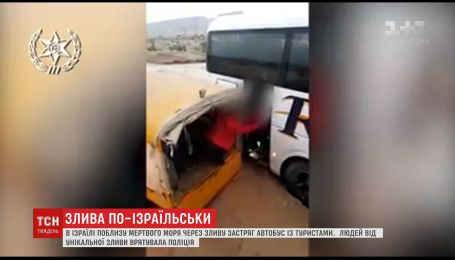 В Израиле автобус с украинскими туристами застрял в болоте