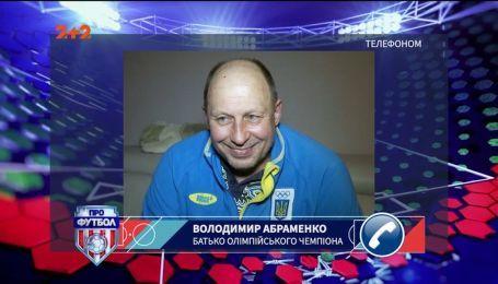 Батько Олександра Абраменка: Я думав, що Саша стане футболістом