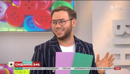 Модні кольори весни 2018 – поради Андре Тана