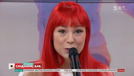 Светлана Тарабарова рассказала историю любви и спела в студии Сніданка