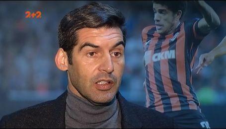 Фонсека про майбутній матч Шахтар - Рома: Нам доведеться дуже уважно зіграти в обороні
