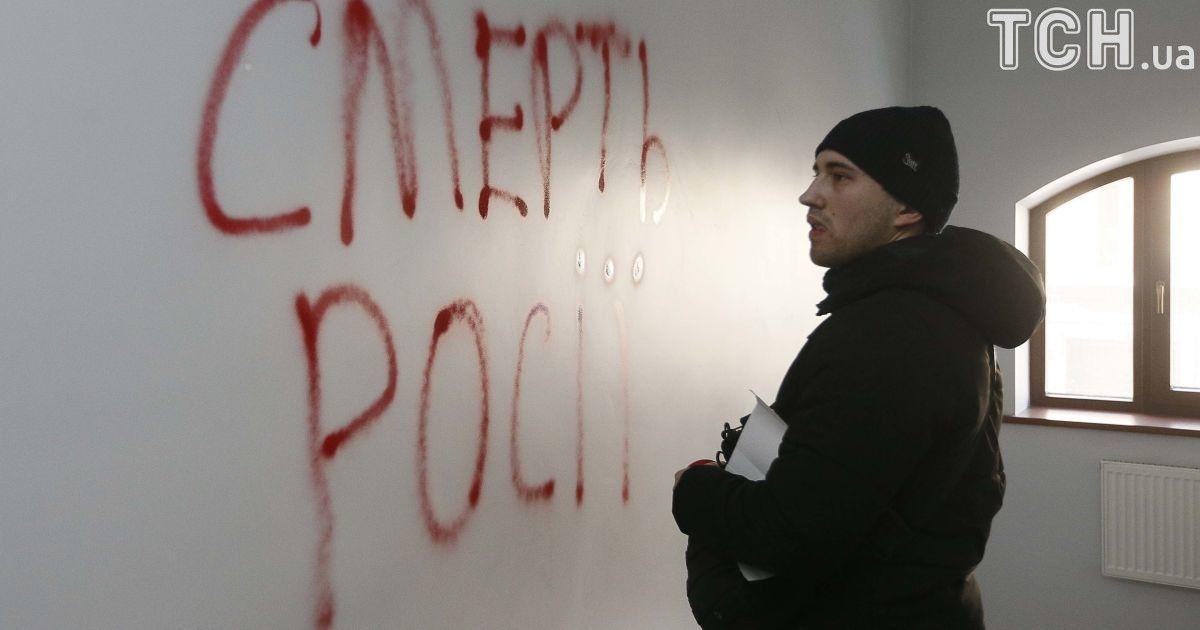 Представники С14 в будівлі Російського центру культури @ Reuters