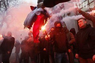 """Разгром от """"фашиствующих молодчиков"""". В РФ истерическим заявлением отреагировали на акцию С14 в Киеве"""