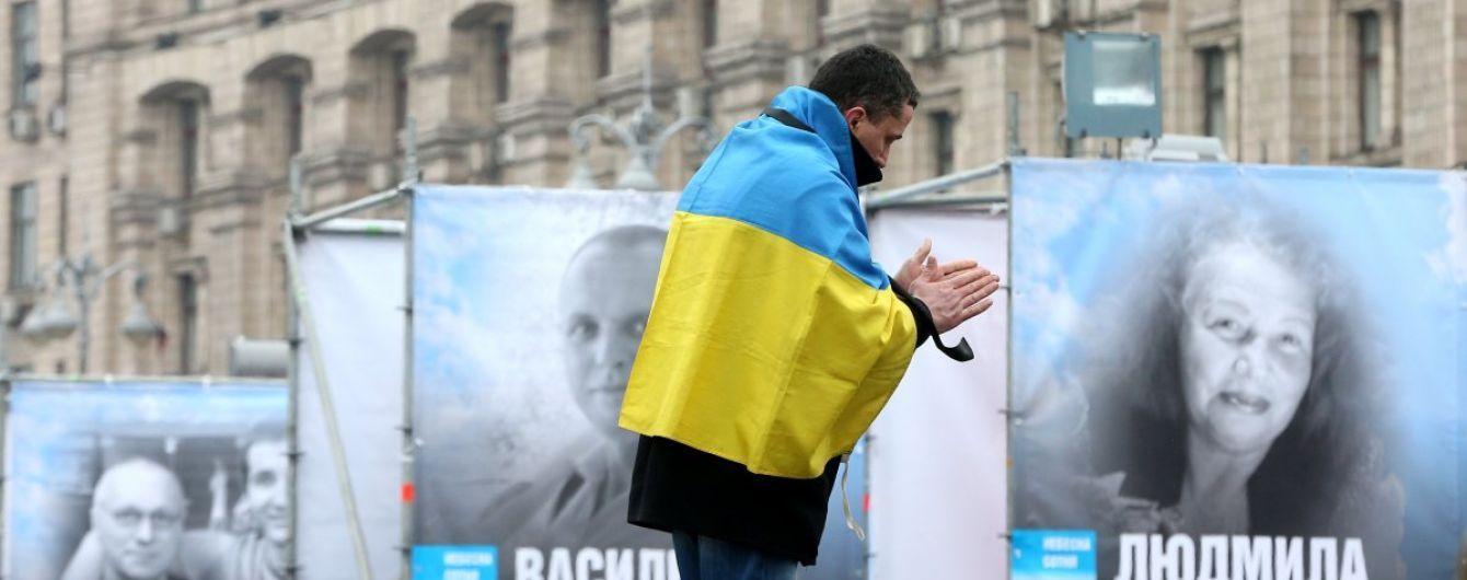 Четверта річниця кривавих розстрілів: в Україні вшановують героїв Небесної сотні