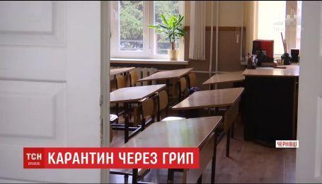 В Ивано-Франковске на карантин закрыли все школы