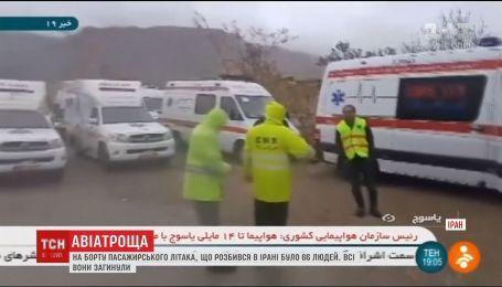 В Иране разбился пассажирский самолет, десятки людей погибли