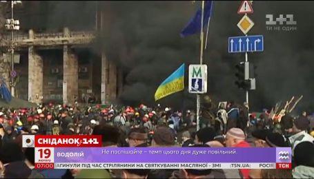 Незабываемый Майдан: вспоминаем события Революции достоинства