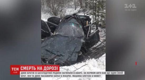 На Рівненщині у аварії загинули двоє братів з багатодітної родини