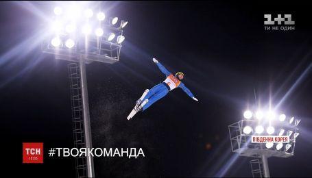 Тренер олімпійського чемпіона Абраменка розповів про підготовку до виступу