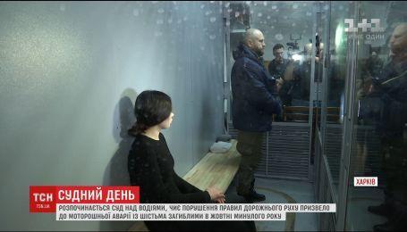 В Харькове состоится первое судебное слушание по делу Зайцевой и Дронова