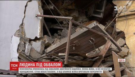 В Одессе пенсионерка оказалась под завалами аварийного дома