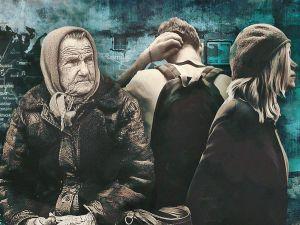 Дутий кримський рейтинг